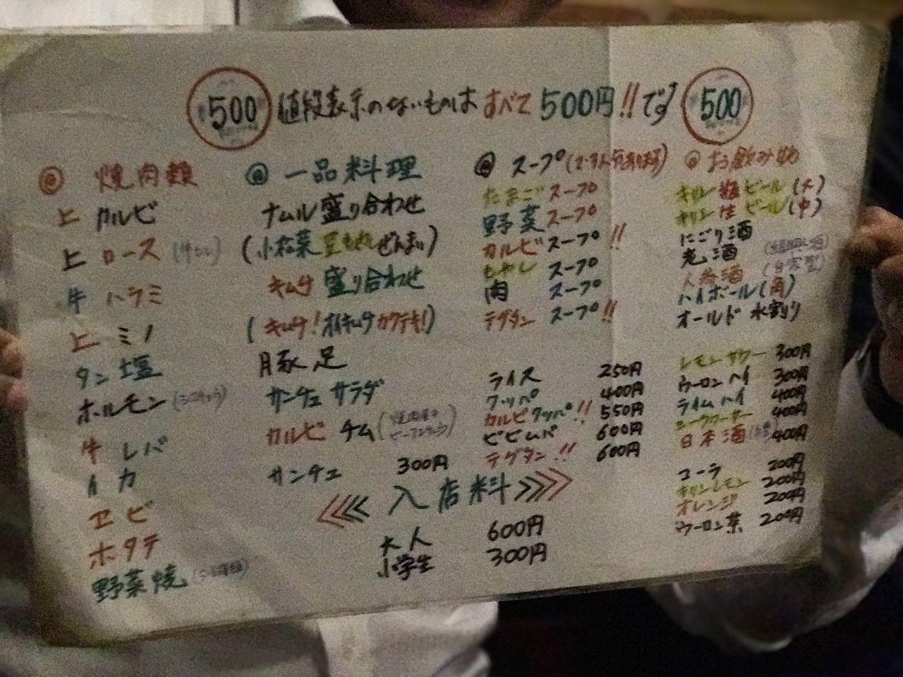 Hirai 5075