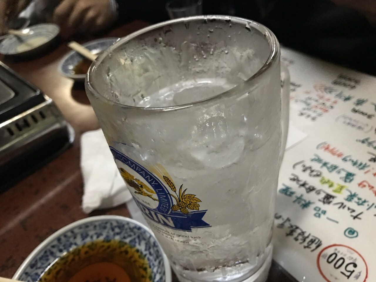 Hirai 5080