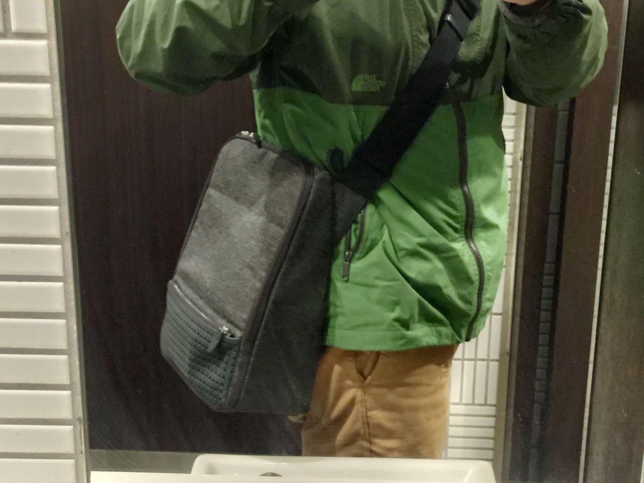 Hiraku pc bag mini 1444