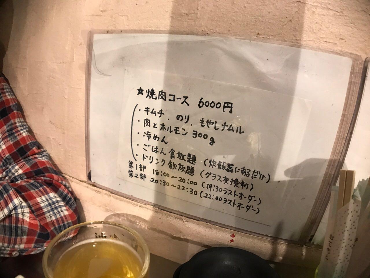 Hiromiya 0824