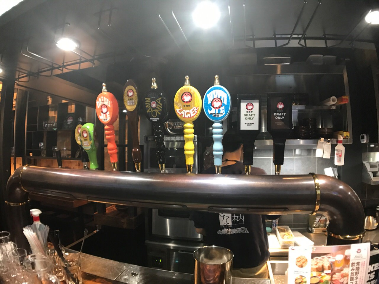 Hitachino nest beer 0921