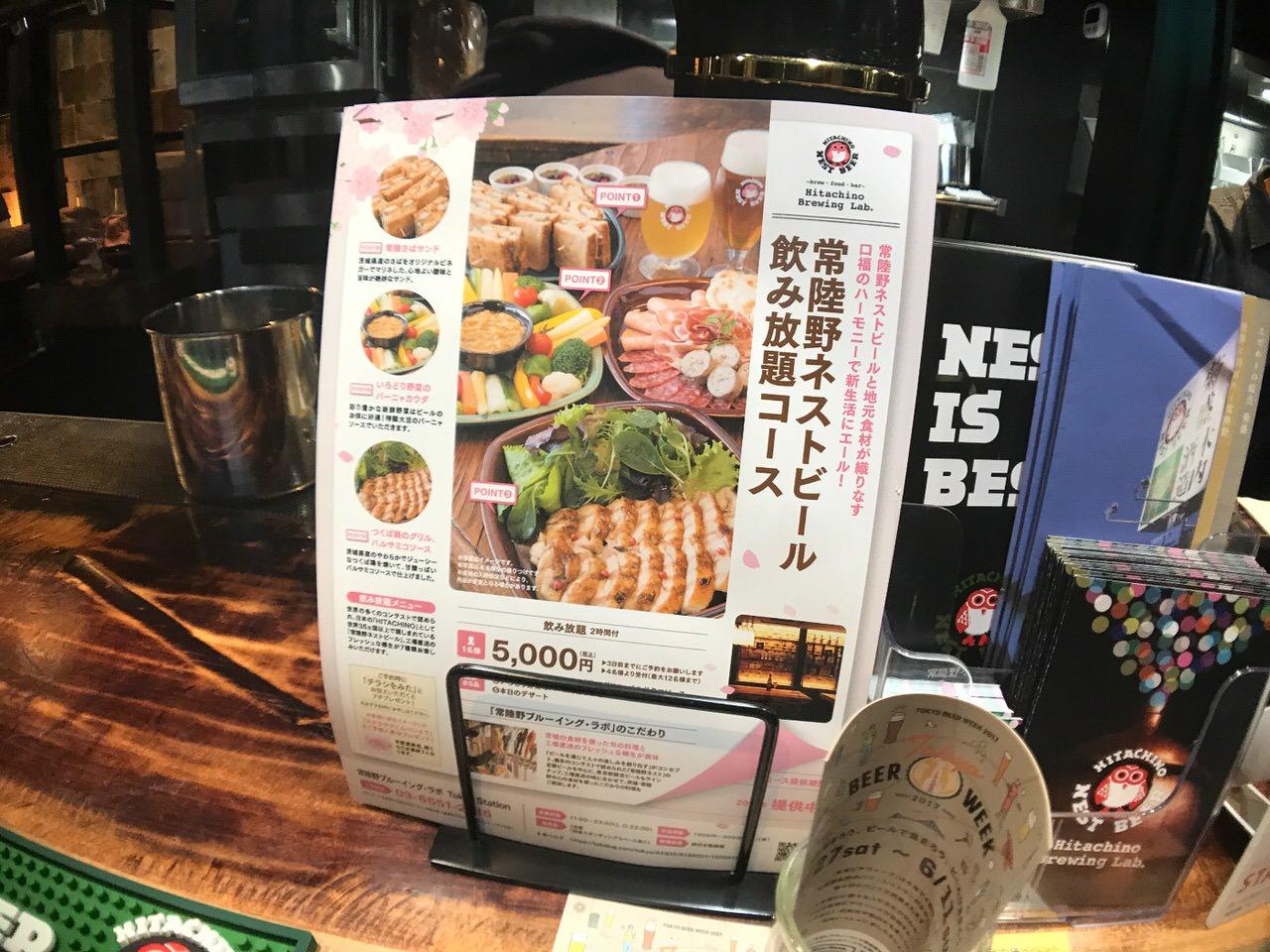 Hitachino nest beer 0922