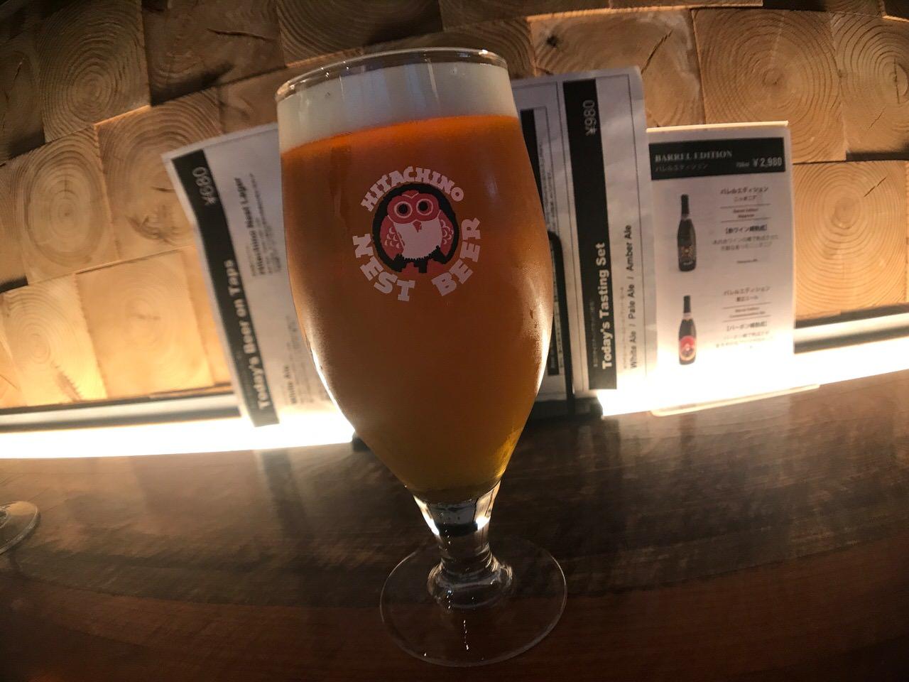 Hitachino nest beer 0925