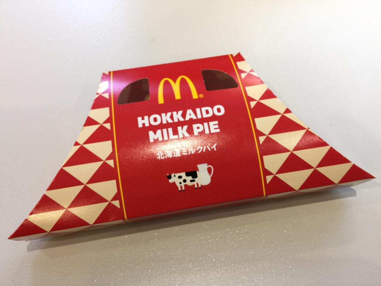 マクドナルド「北海道ミルクパイ」モチサクにミルキーなクリームがトロトロ