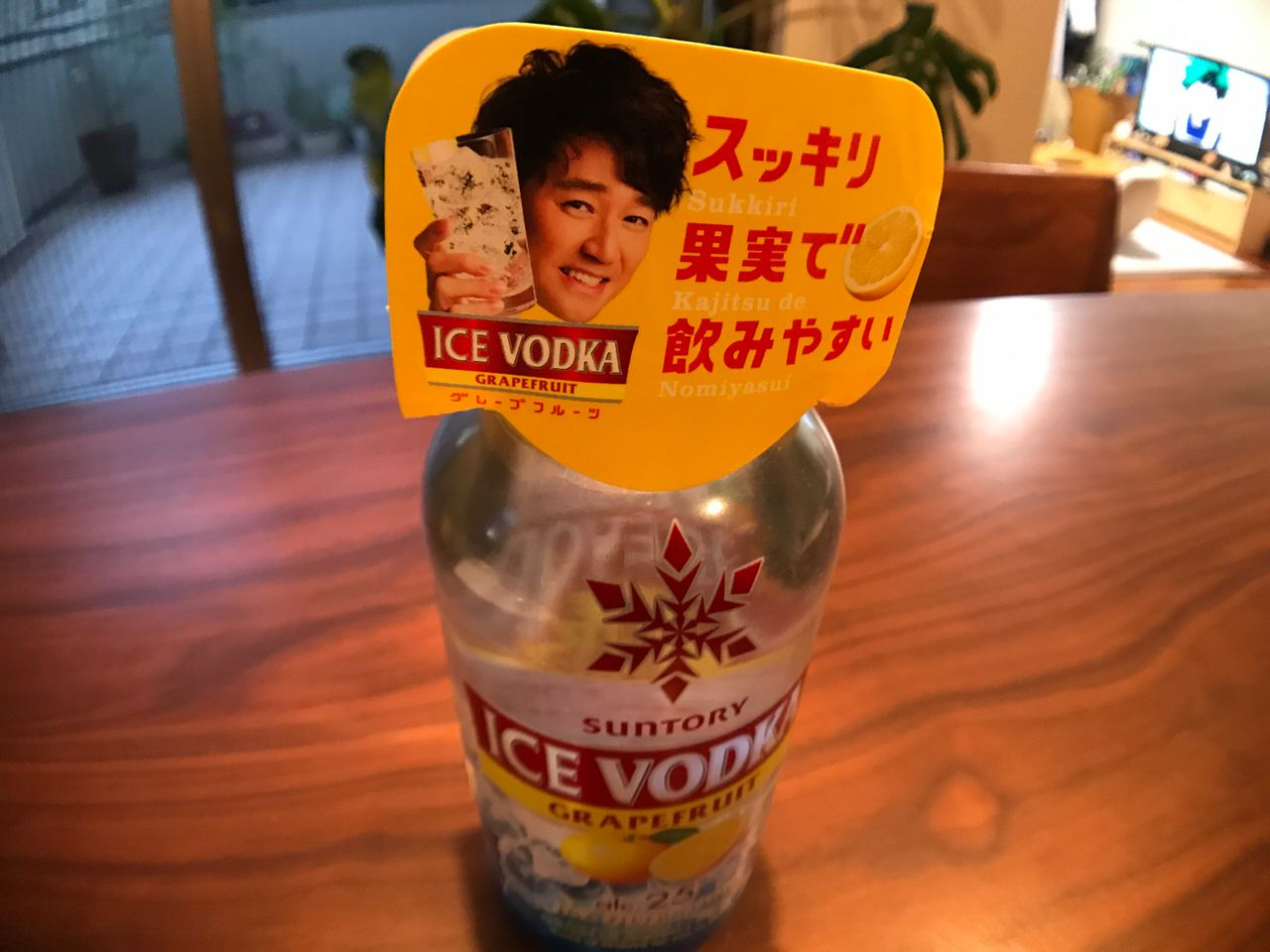 Ice gin 0218