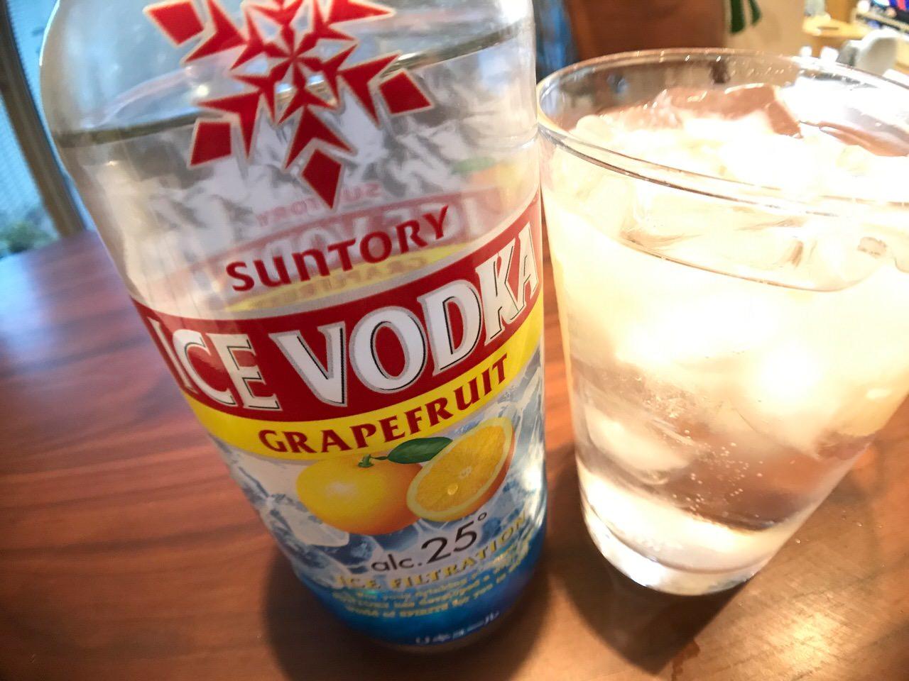 Ice gin 0220