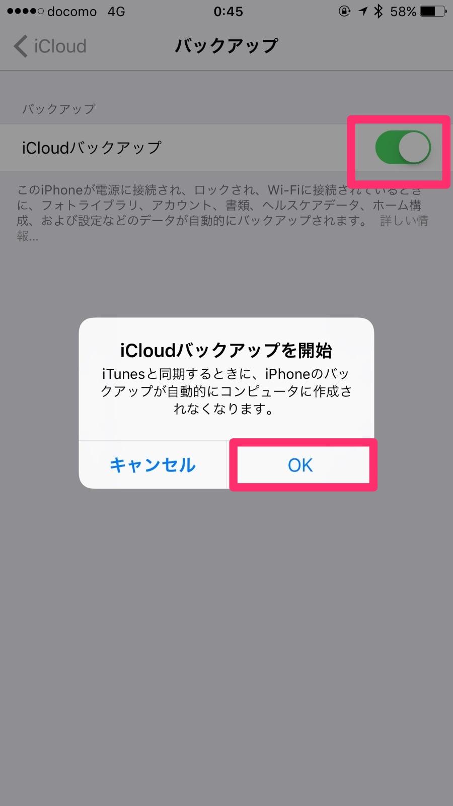 Icloud backup 8522