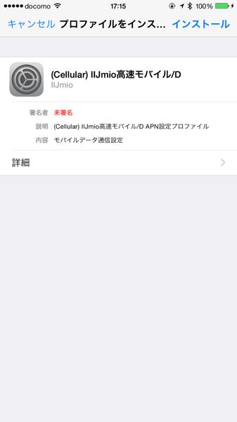 Iijmio 6435