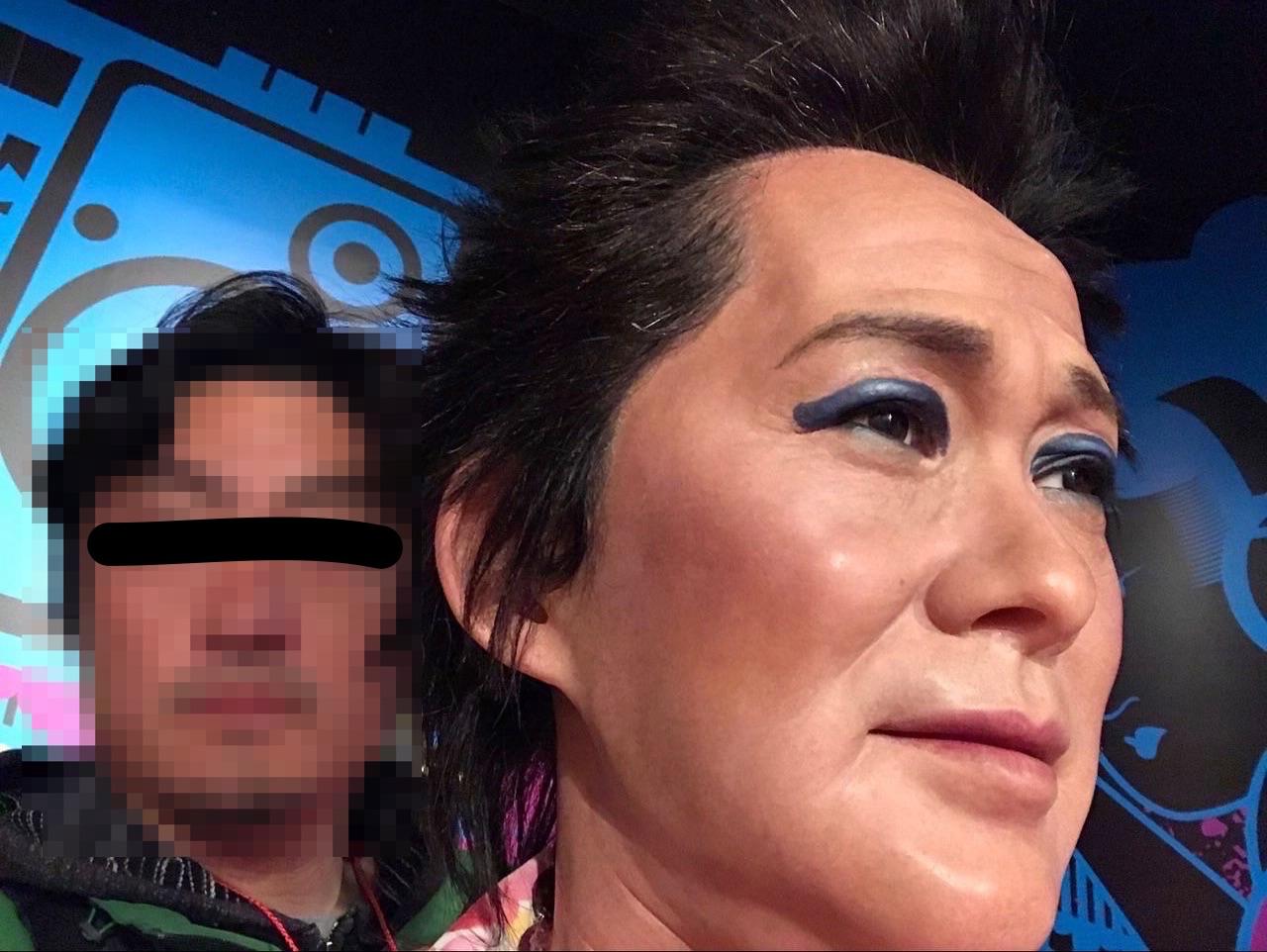 Imawano kiyoshiro madametussauds 428