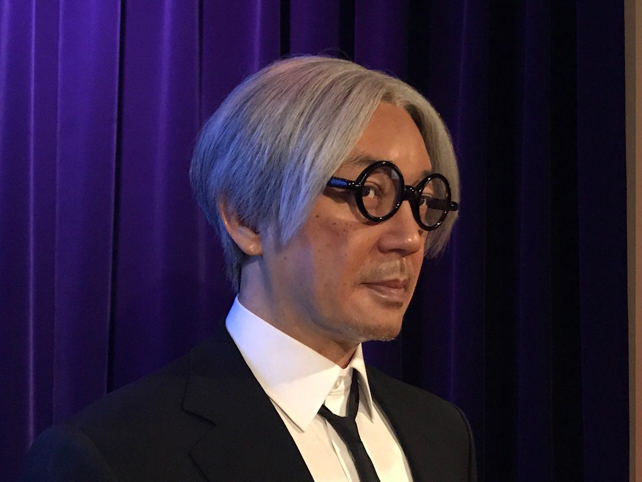 Imawano kiyoshiro madametussauds 467