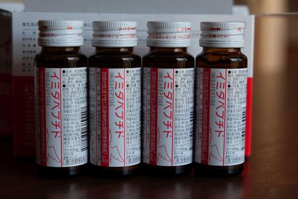 Imidapeptide 0536