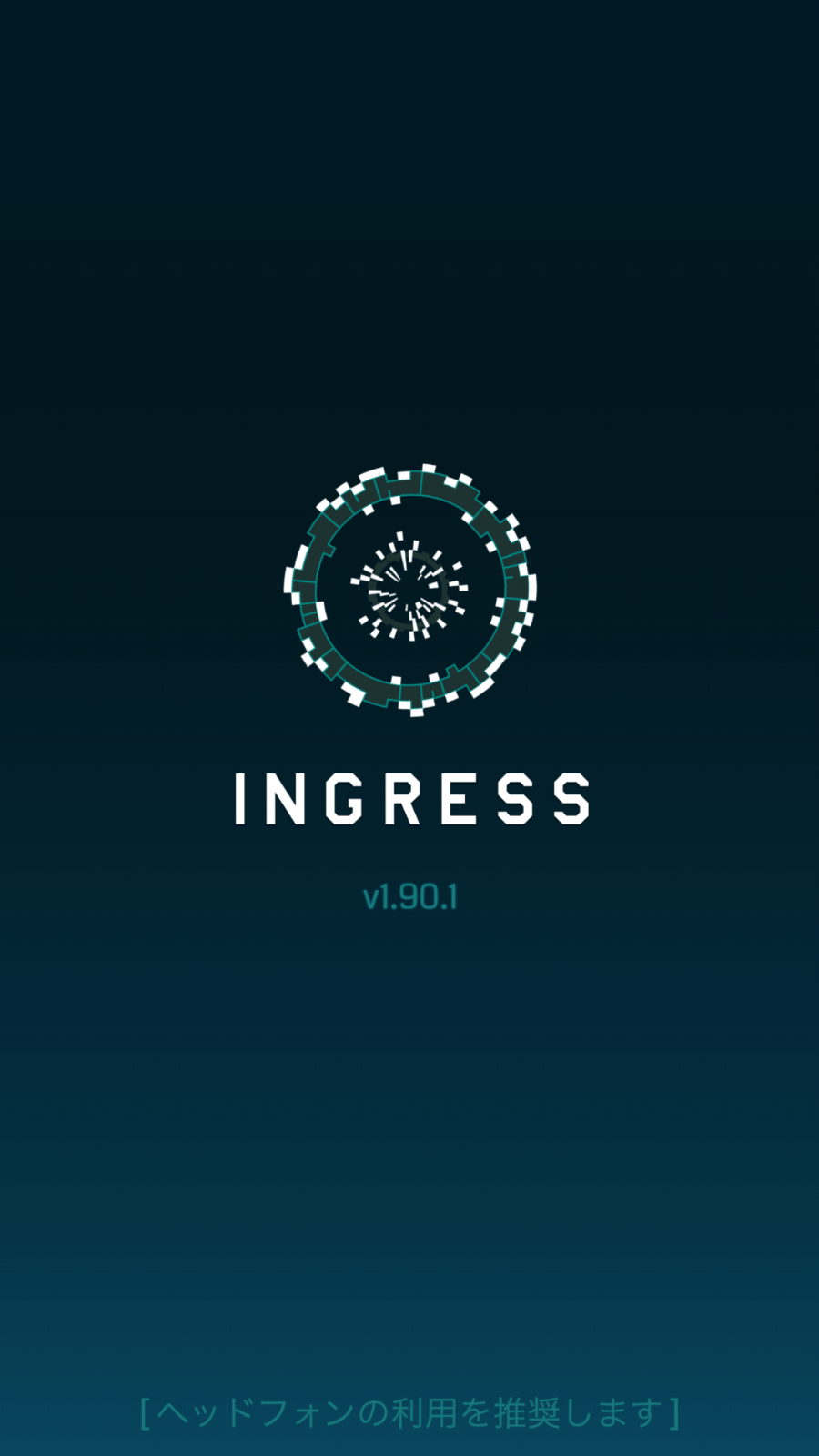 【Ingress】iOS版「Ingress 1.90.1」リリース → 「HACK NO Key(鍵なしハック)」「コマンドチャンネル(グリフハックにリクエスト送信)」機能が追加