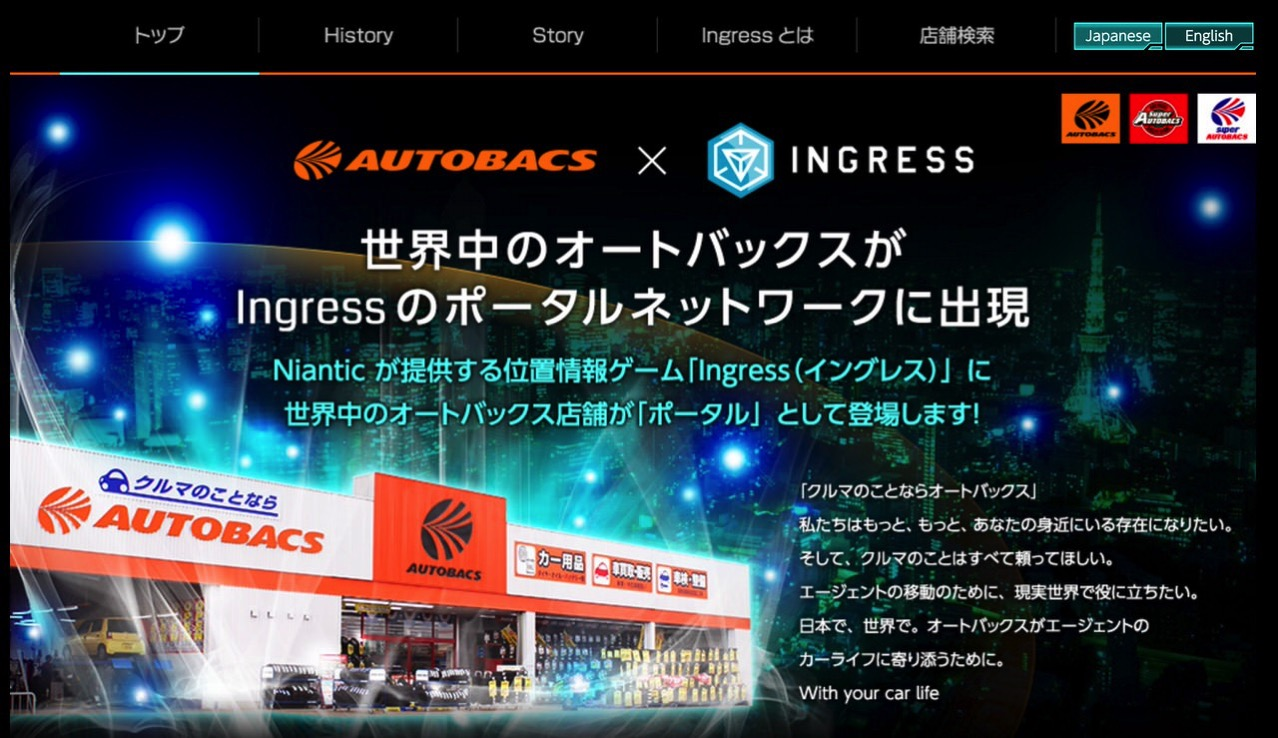 Ingress 1101