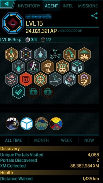 Ingress 1184