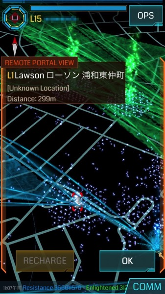 Ingress 1707