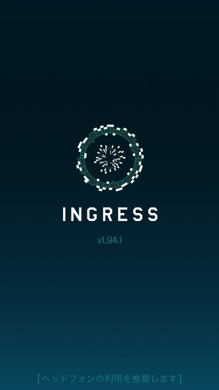 【Ingress】iOS版「Ingress 1.94.1」リリース