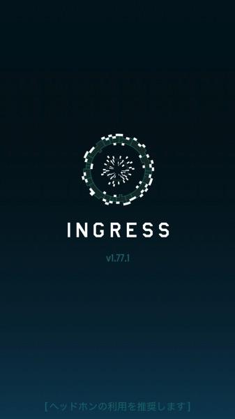 【Ingress】iPhone版アプリがアップデート(1.77.1)バグ修正