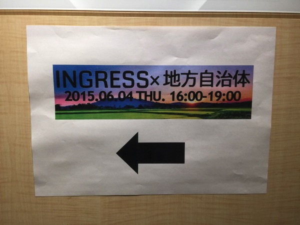 Ingress 2189