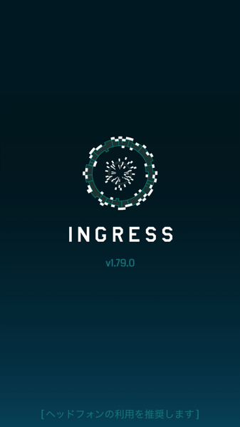 Ingress 2451