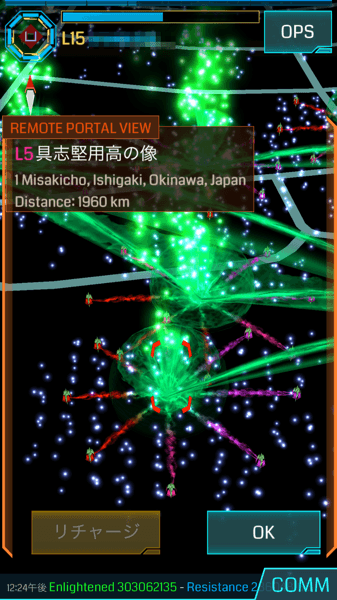Ingress 2452