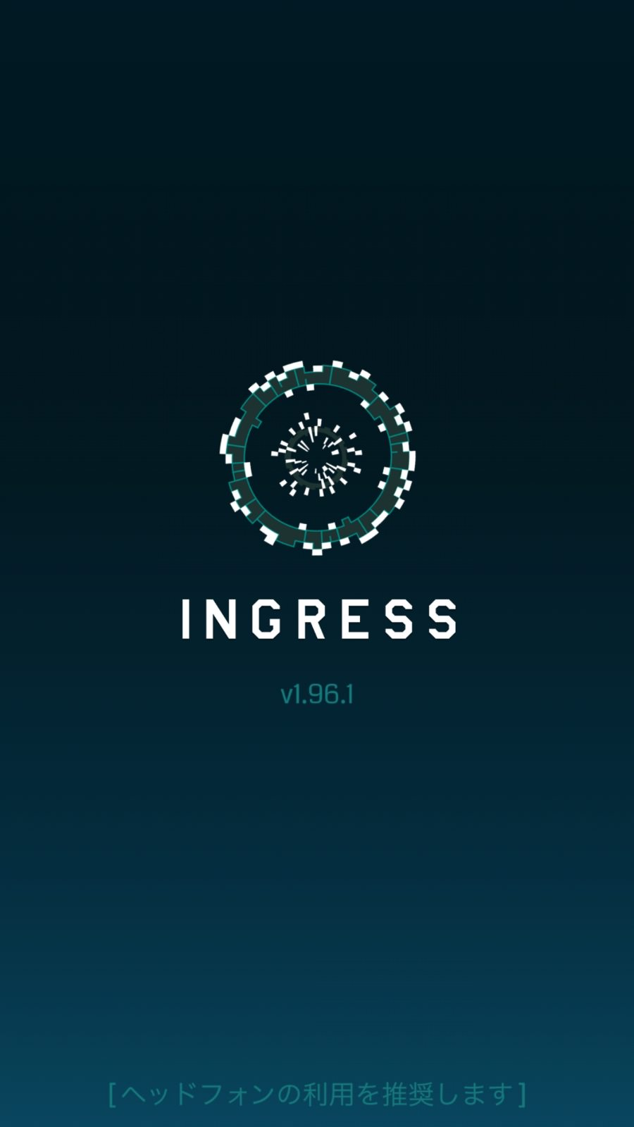 【Ingress】iOS版「Ingress 1.96.1」リリース