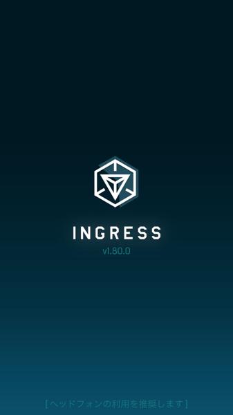 【Ingress】iPhone版アプリがアップデート(1.80.0)バグ修正