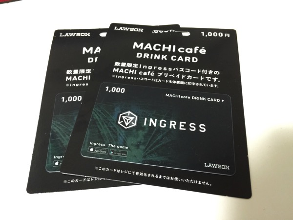 Ingress 3319