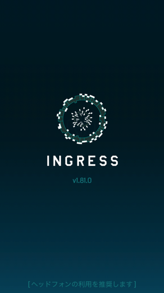 Ingress 3693