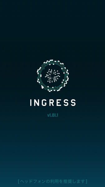 Ingress 3742