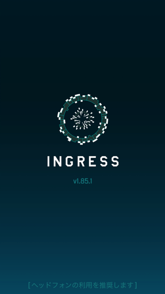 Ingress 401
