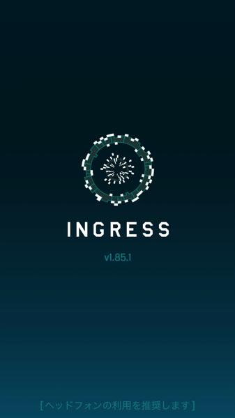 【Ingress】iOS版「Ingress 1.85.1」リリース → アプリ内課金が開始か?