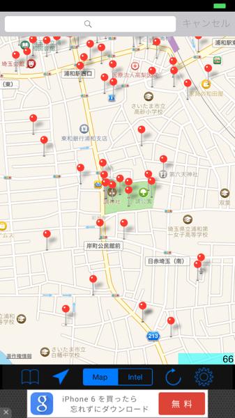 【Ingress】Intel Mapのポータル情報をマップ画面にピンで表示するiPhoneアプリ「MapNavi for Ingress」Mapアプリに連携可能でナビできて便利