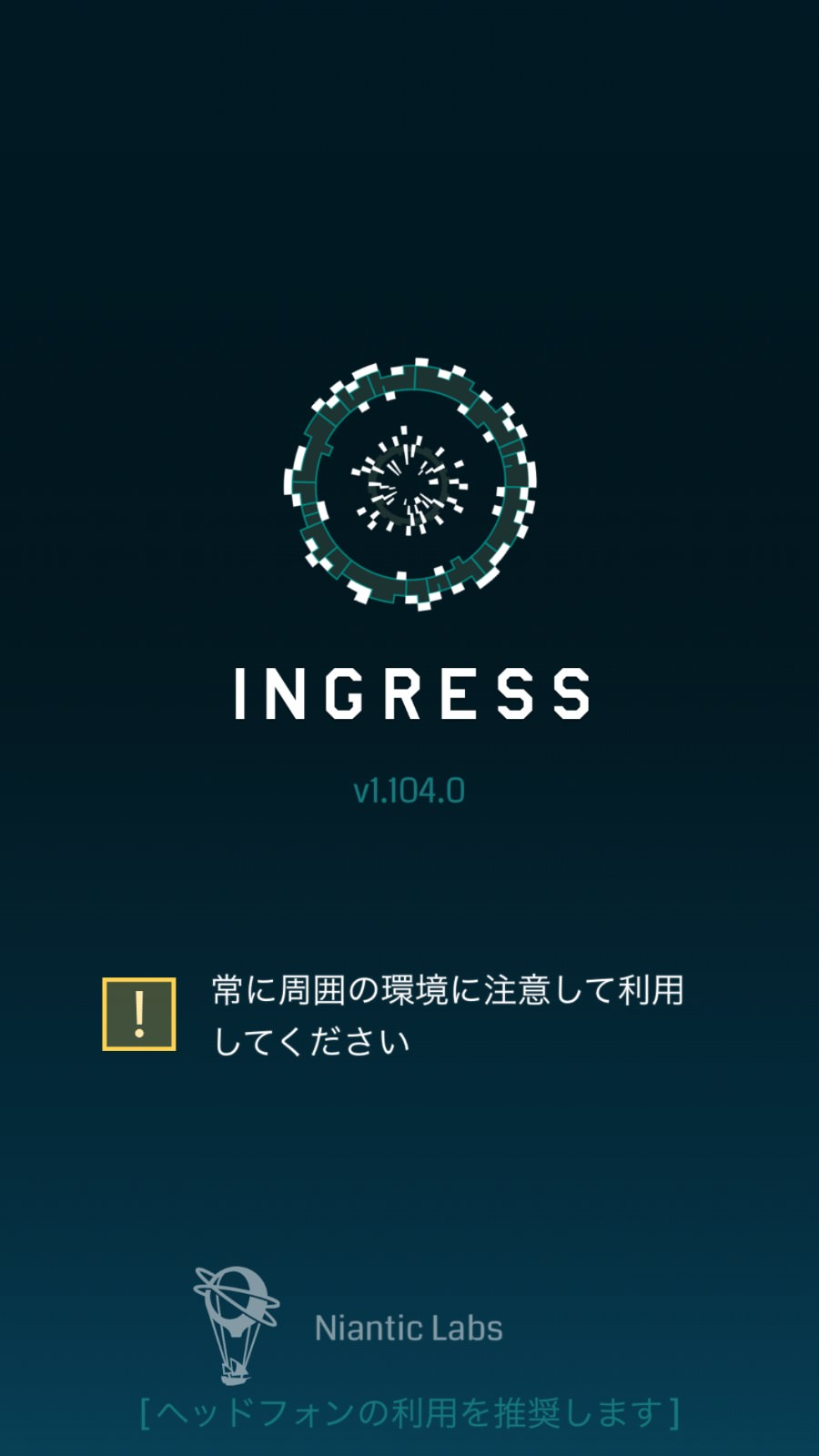 【Ingress】iOS版「Ingress 1.104.0」リリース