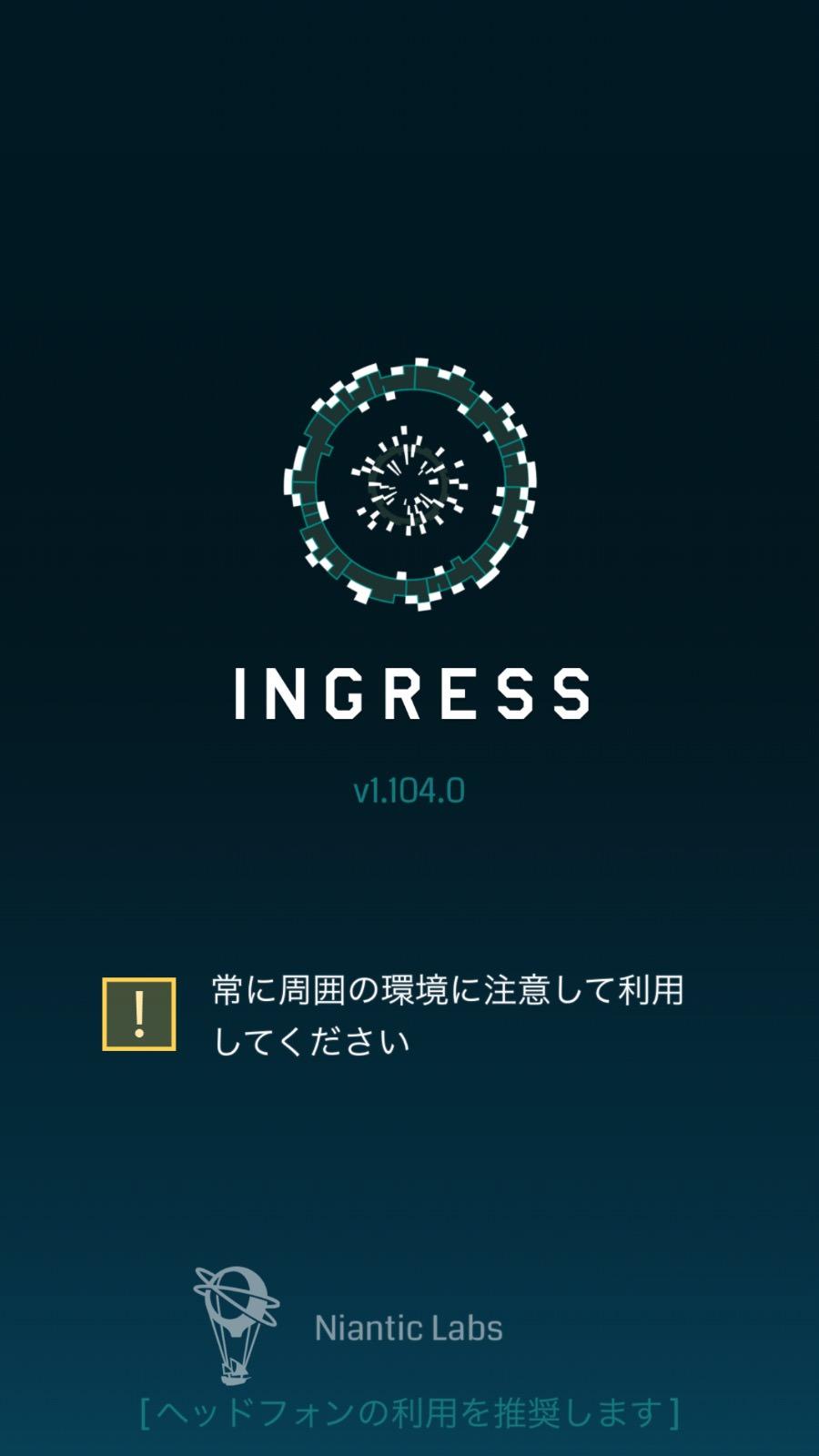 Ingress 5920