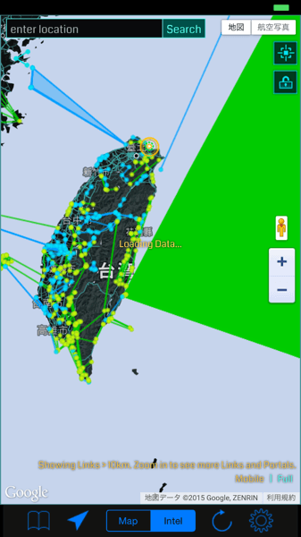 Ingress 6053