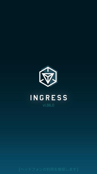 【Ingress】iOS版「Ingress 1.87.0」リリース → 安定性を高める修正が加えられる