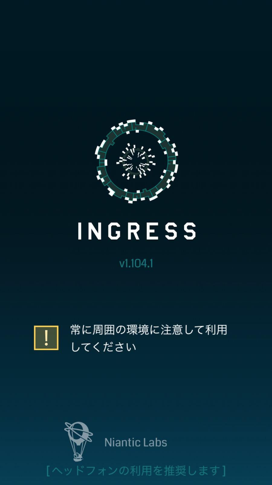 Ingress 6603
