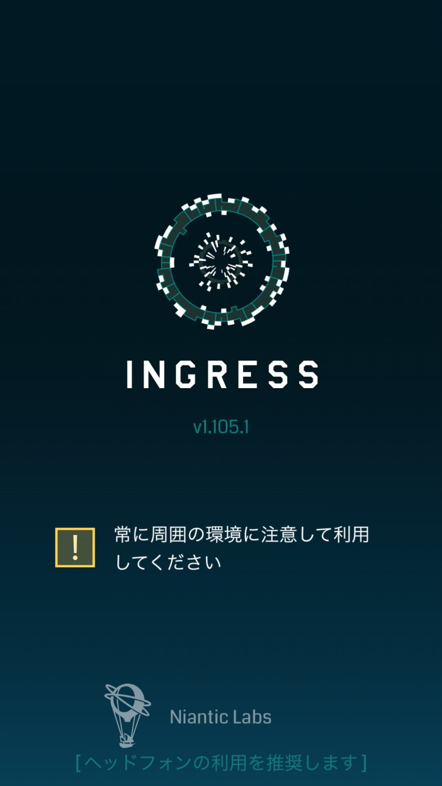【Ingress】iOS版「Ingress 1.105.1」リリース