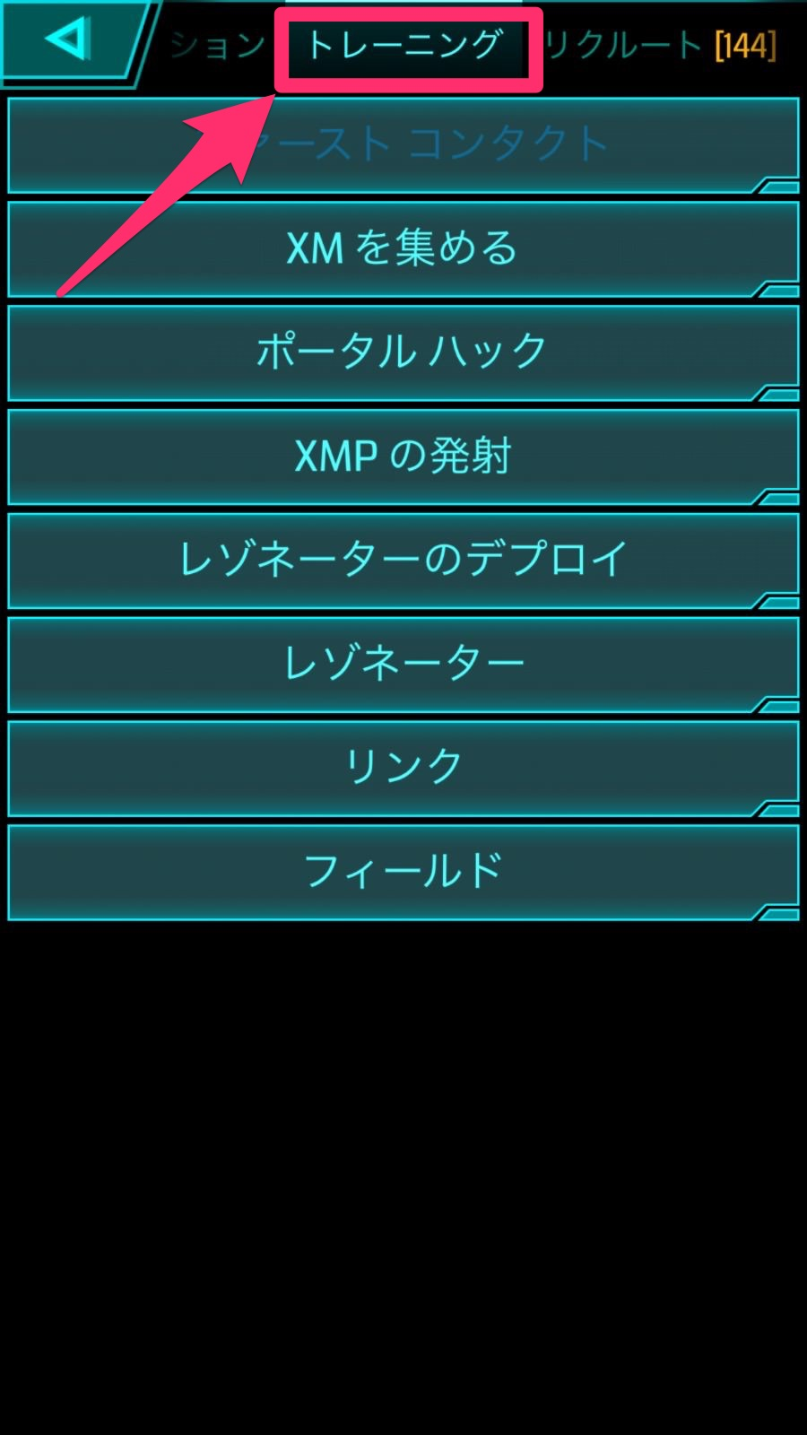 Ingress 6793