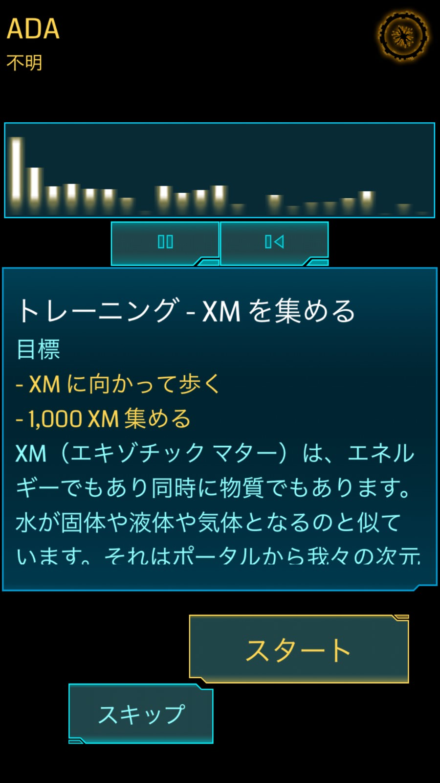 Ingress 6796