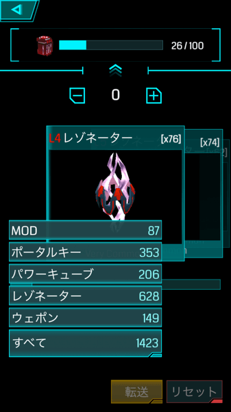 Ingress 7046