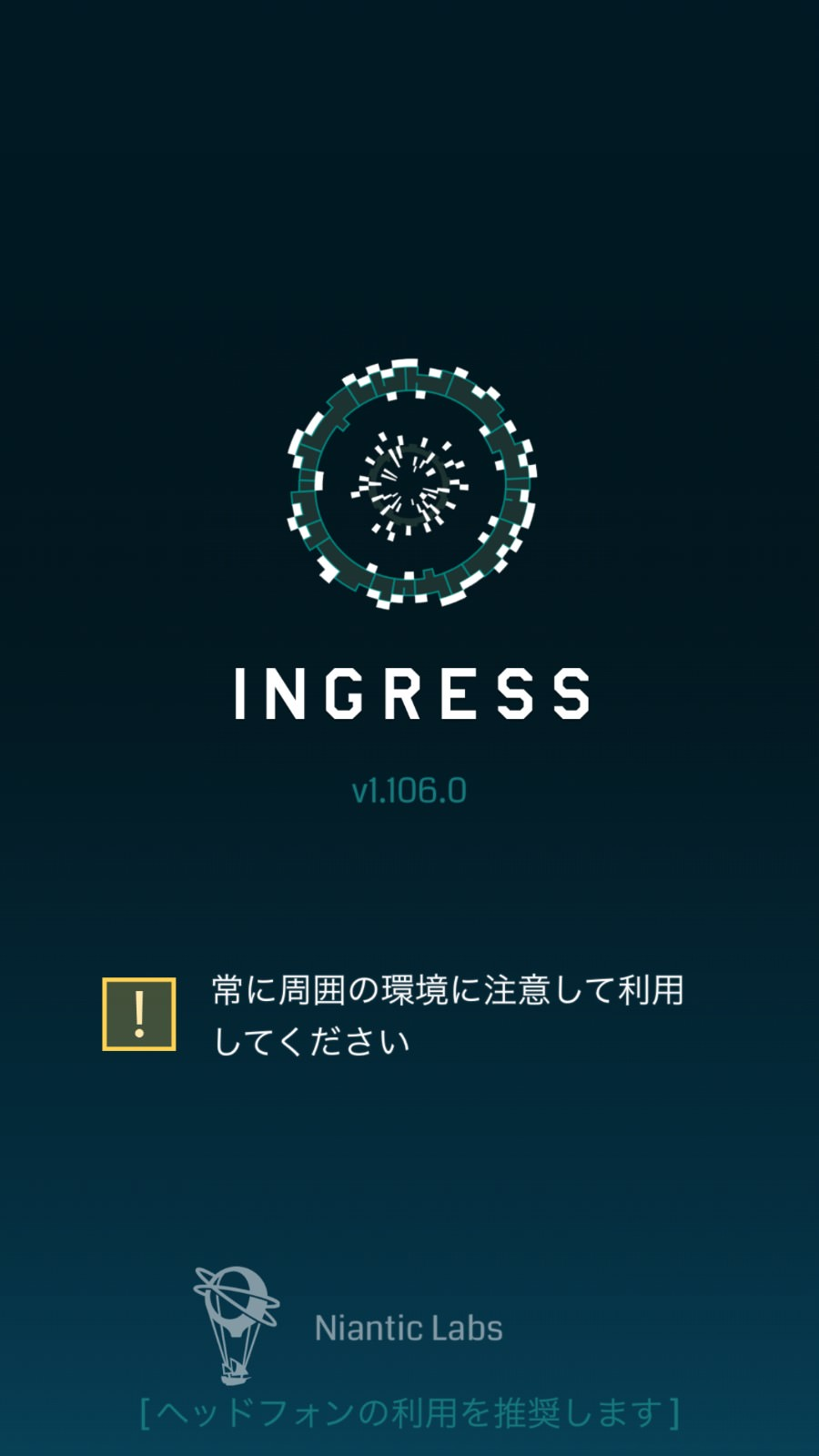 【Ingress】iOS版「Ingress 1.106.0」リリース