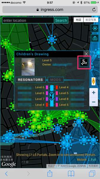Ingress 7688