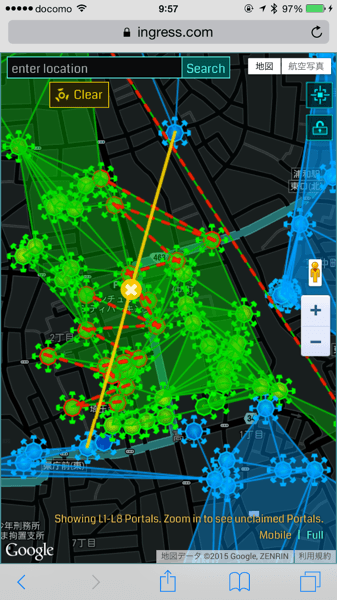 Ingress 7690