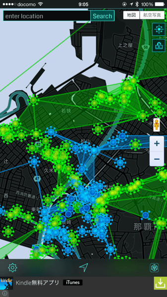 【Ingress】起動するだけで周辺のIntel Mapが見られるiPhoneアプリ「Nearby Map for Ingress」