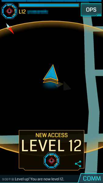 Ingress 8168