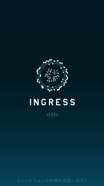 【Ingress】iOS版「Ingress 1.87.1」リリース