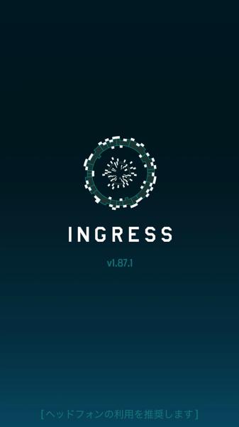 Ingress 818