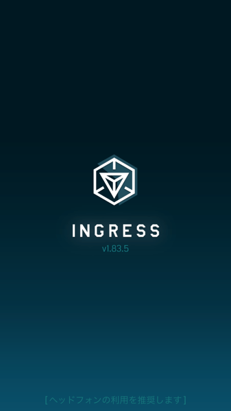 Ingress 8185