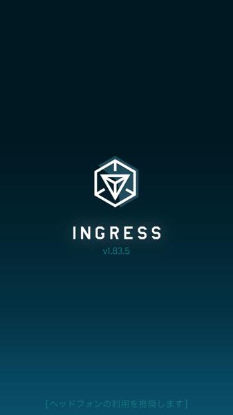 【Ingress】iOS版「Ingress 1.83.5」リリース → カプセルのソートの更新